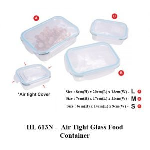 HL 613N -- Air Tight Glass Food Container